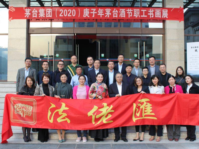 法佬汇走进贵州茅台集团:探访市值最高的传统企业的制胜法宝